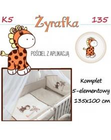 Ankras Pościel 5 elementowa Żyrafa 135/100 40/60 z ochraniaczem 180 cm
