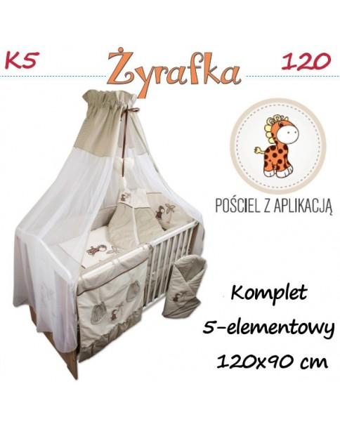 Ankras Pościel 5 elementowa Żyrafa 120/90 40/60 z ochraniaczem 180cm