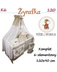 Ankras pościel 6 elementowa żyrafa 120/90 40/60 z ochraniaczem 180cm i baldachimem materiałowym