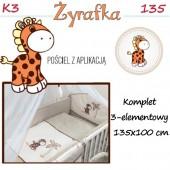 Ankras Pościel 3 elementowa Żyrafa bez wypełnienia 135/100 40/60 z ochraniaczem 180cm